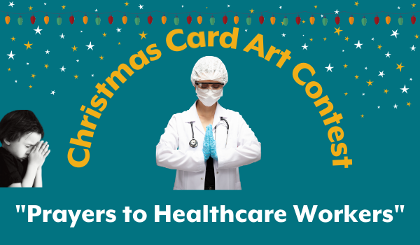 Hospital Seeks Artwork for 2020 Christmas Card